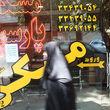 امید مشاوران املاک تهران به خانهاولیها+ فهرست قیمتها